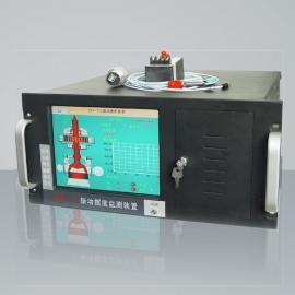 发电机振动摆度监测仪DEV-T24路振动摆度监测装置说明书