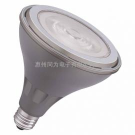 欧司朗LED射灯PAR38 120 24° 12 W/827 230 V E27