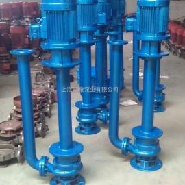 不锈钢污水液下泵