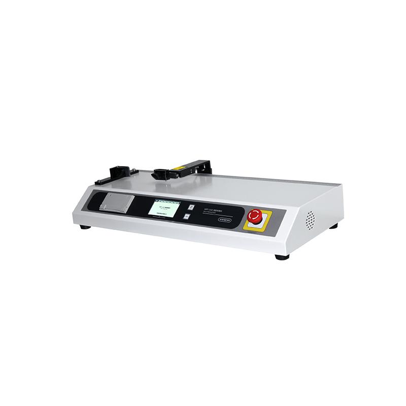 电化铝松紧度测试仪MPT-1102