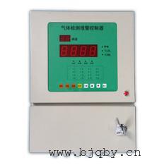 八通道气体检测报警控制器