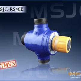 MSJC品牌DN40热水恒温阀