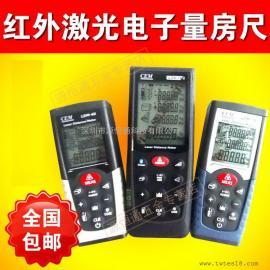CEM华盛昌iLDM-150激光测距仪可连接安卓苹果手机
