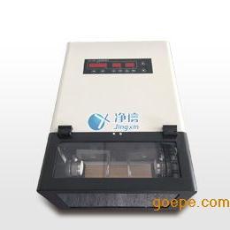 上海净信科学 JX-2020 高通量冷却融入鐾机促销!