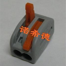 WAGO连接器