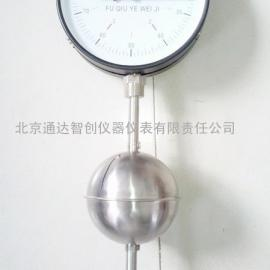 顶装指针式浮球液位计