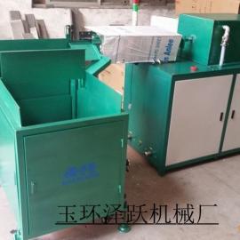 节能加热锻造中频炉送料机厂家