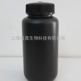 250ml聚乙烯黑色避光广口塑料试剂瓶