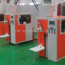 螺旋粉料包装机,干粉砂浆包装机,螺旋称重包装机