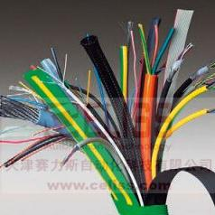 原装德国MEDI Kabel电缆