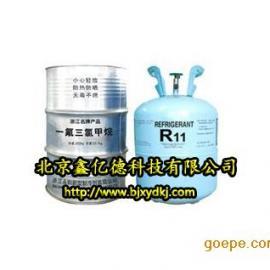 R11一氟三氯甲烷制冷剂/250KG