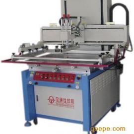 立式平面线路板丝网印刷机