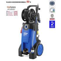 ALTO高压清洗机MC-3C 150/660XT