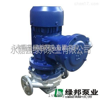 IHGB15-80立式不锈钢防爆离心泵