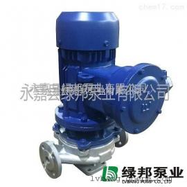IHG立式不�P�管道泵 立式化工管道�x心泵