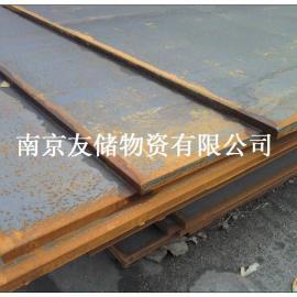 南京钢板现货销售配送中心(马钢南钢代理)