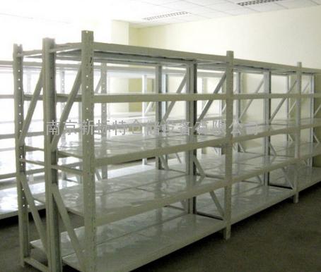 蝴蝶孔货架厂家,南京新标特仓储设备有限公司