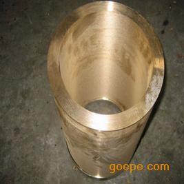 C94100铜合金