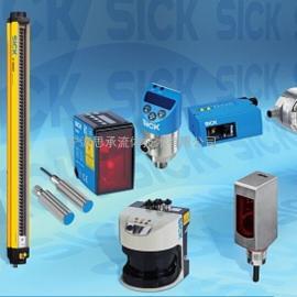 SICK价格优势传感器SICK原装正品