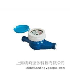 真兰球铁半液封多流冷水表MNK-RP