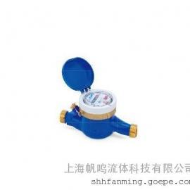 真兰MD型计数器多流干式冷水水表MTKD