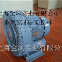 自动清洗设备专用漩涡气泵
