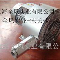 固定式粮食扦样机用旋涡吸料高压风机