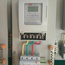 北京三鑫电表高精度1级 智能家用单相IC卡电表