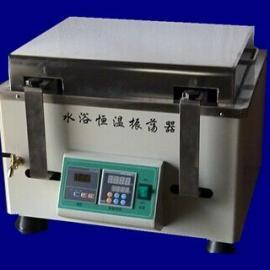 水浴恒温振荡器Bzs-8ZA
