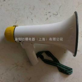 湖南攸县手持式防爆扬声器/喇叭  炎陵县防爆喊话器价格