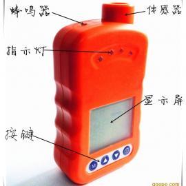 wl-2000/3000氯气检测仪