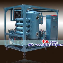 ZRY-D系列导热油高效真空滤油机