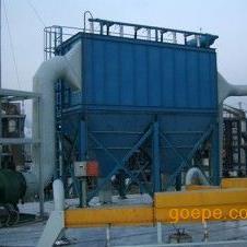 PPW系列气箱式脉冲袋式除尘器