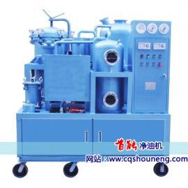 FTZL系列多功能废油脱色再生净化一体机