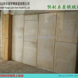 水泥�w�S板,木�y水泥板,�l泡水泥保�匕�,省�r省事省�X