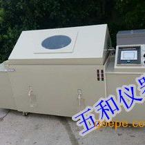 GB/T6461-2002交变盐雾腐蚀试验箱厂家