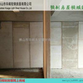木�y水泥板,水泥�w�S板,�l泡水泥保�匕�,省�r省事省�X