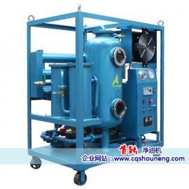 ZJY系列绝缘油、变压器油专用高效真空滤油机