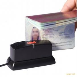 手刷式护照阅读器身份信息识别录入3M CR100