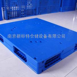 平板双面塑料托盘,南京新标特仓储设备有限公司
