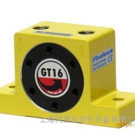 瑞士FIndeva 振动器 GT-16 现货销售