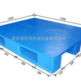 平板川字塑料托盘,南京新标特仓储设备有限公司