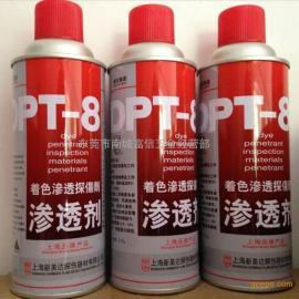 新美达DPT-8着色渗透探伤剂  DPT-8渗透剂