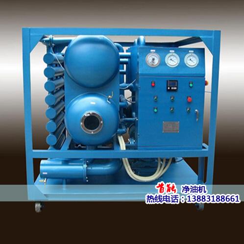 ZSY系列双级高效真空滤油机