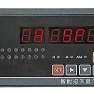 XMTA-9000智能数字显示调节仪