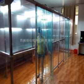 苏州洁净棚厂家 可移动洁净棚供应