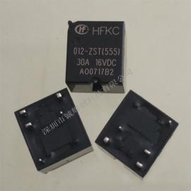 超小型宏发汽车继电器HFKC/012-ZST(555)