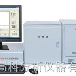微机硫氯分析仪