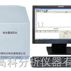 原油硫含量测定仪