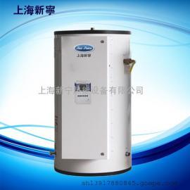 功率43.2千瓦容量300升立式电热水器